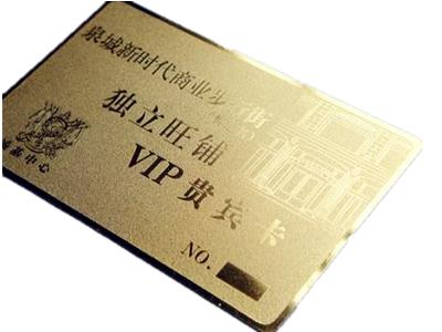 Shenzhen metal card manufacturersmetal card custommetal business shenzhen metal card manufacturersmetal card custommetal business card factory colourmoves