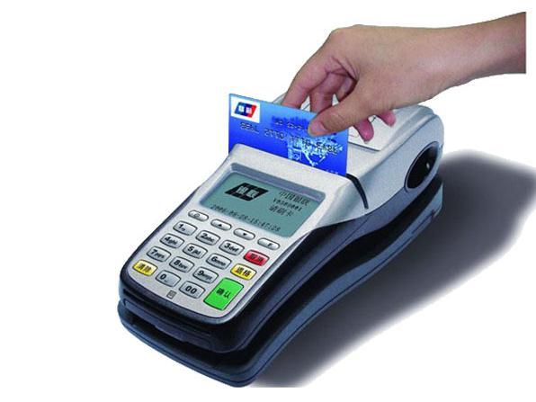handheld pos machine agents in shenzhen,handheld pos machine