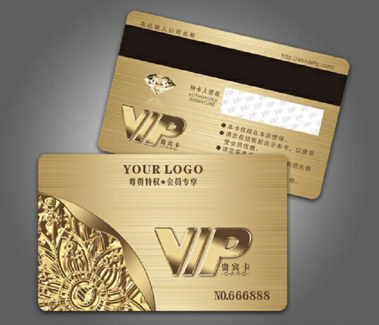 制作工艺种类繁多,以满足不同的餐厅公司对会员卡,贵宾卡材质及高档质